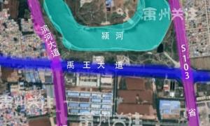 禹州又有3宗地块同时挂牌出让, 未来或将有重要规划!