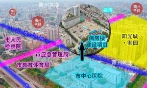 禹州:2021年启动市立医院项目建设