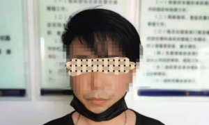 5月1日,禹州2人被行拘