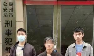 禹州警方抓获一盗窃车内财物犯罪嫌疑人