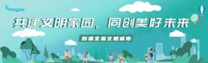 禹州郭连镇:村级监察员 发挥监督大作用